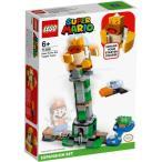 LEGO レゴ スーパーマリオ ボスKKのグラグラタワー チャレンジ 71388おもちゃ こども 子供 レゴ ブロック 6歳 スーパーマリオブラザーズ