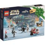 LEGO レゴ スター・ウォーズ(TM)アドベントカレンダー 75307おもちゃ こども 子供 レゴ ブロック 6歳