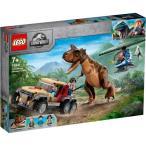 LEGO レゴ ジュラシックワールド カルノタウルスの大追跡 76941おもちゃ こども 子供 レゴ ブロック 7歳