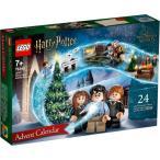 LEGO レゴ ハリーポッター(TM) アドベントカレンダー 76390おもちゃ こども 子供 レゴ ブロック 7歳 ハリー・ポッターシリーズ