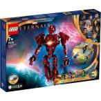 LEGO レゴ(R) マーベル エターナルズ アリシェムの影 76155おもちゃ こども 子供 レゴ ブロック 7歳 その他マーベルキャラ