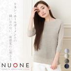 NUONE ヌワン リネン ホールガーメント プルオーバー 日本製 縫い目のない