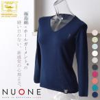 NUONE ヌワン海島綿 ホールガーメント Vネック 9分袖プルオーバー 日本製 縫い目のない こだわりコットン あったか 保温