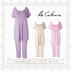 ◇La Sakura シルク100% パジャマ シャーリング シルクパジャマ 半袖 レディース ルームウェア ナイトウェア