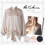 ◇La Sakura シルクサテン シャツブラウス