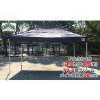 テント 3.0m×4.5m アルミ製軽量フレーム 柱角32mm CARAVAN PA3045 ワンタッチ タープテント 送料無料 日除け 日よけ イベント