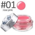 ジルスチュアート リラックス メルティ リップバーム #01 rose pink