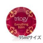 トリロジー エブリシングバーム 95ml