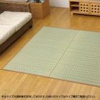 掛川織 い草ラグカーペット 『雲仙』 ベージュ 本間4.5畳(約286×286cm) 4415114