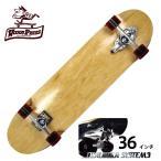 WOODY PRESS スケートボード ウッディプレス サーフスケート スラスター3 コンプリート 36インチ NATURAL WPC-001