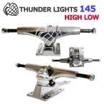 THUNDER  サンダートラック ライト LIGHT 145 POLISH THT-229 スケボー スケートボード SKATEBOARD TRUCK