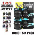187 KILLER Junior Six Pack Pad Set ジュニア用プロテクター 子供 防具 スケートボード スケボー
