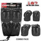 187 KILLER COMBO PACK Pad Set スケートボード用プロテクターセット 防具 スケートボード パッド SKATEBOARD