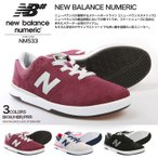 ニューバランス NEW BALANCE PJ STRATFORD NM533 シューズ スニーカー スケートシューズ スケシュー スケートボード