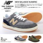 ニューバランス NEW BALANCE ALLSTON NM617 シューズ スニーカー スケートシューズ スケシュー スケボー
