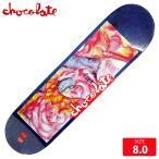 スケボー デッキ チョコレート CHOCOLATE ESPANA ONE-OFF FERNANDEZ DECK 8.0 スケートボード  SK8