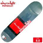 スケボー デッキ チョコレート CHOCOLATE POPSECLET 2 VINCENT ALVAREZ DECK 8.0 スケートボード  SK8