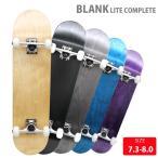 BLANK LITE COMP ブランク ライト コンプリート DECK 7.375-8.0 インチ スケートボード スケボー 完成品 子供から大人までサイズ豊富