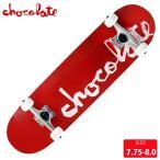 スケボー  コンプリート チョコレート CHOCOLATE KENNY ANDERSON COMPLETE DECK サイズ 7.75 8.0 完成品 組立て済 スケートボード