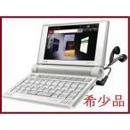 【新品/超希少】【生産終了品】【上級英語】SEIKO 電子辞書 DAYFILER  DF-X8001 英語上級モデル