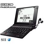【美品】SEIKO電子辞書SII SL903XR(SR-G9003の生協/学校販売版)【パソラマ/理系/リーダーズ搭載モデル】
