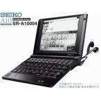 【新品】SEIKO 電子辞書 SR-A10004 ステッドマン/医学書院【生産終了品】【医療モデル】