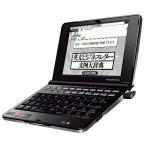 セイコーインスツル/SEIKO SII 電子辞書SR-G9001(理系/英語上級モデル )