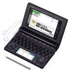 CASIO Ex-word 電子辞書 一般・総合モデル(ビジネス) XD-B8500 ブラック