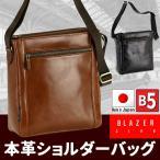 ショルダーバッグ メンズ 本革 B5 斜めがけ 肩掛け 縦型 ビジネスバッグ 牛革 40代 50代 日本製 豊岡製鞄 レザー #16296