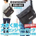 SWISSWIN ショルダーバッグ メッセンジャーバッグ レディース メンズ 大容量 軽量 A4 斜め掛け サイドポケット 黒 迷彩セール