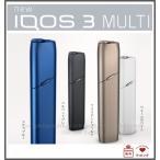 ラッピング無料 アイコス3 MULTI マルチ 全4種類より  IQOS 新型 電子タバコ