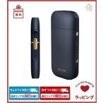 【9時きょうつく/16時あすつく対応】iQOS 2.4 Plus アイコス 新型 ネイビー 本体 キット 【新品/正規品】 電子タバコ