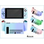 Nintendo switch対応 シリコンケース カバー 5点セット ソフトケース Joy-Conカバー  肉球カバー  全面保護ケース 耐久性 キズ防止 衝撃吸収 着脱簡単