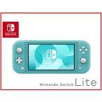 ラッピング無料 任天堂 ニンテンドースイッチ ライト Nintendo Switch Lite ターコイズ