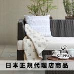 【KLIPPAN】 クリッパン シュニールコットン ハーフブランケット シャーンスンド エクリュ (W90×L140cm)