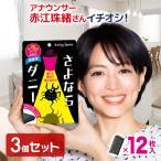 ダニ捕りシート ダニ 置くだけ 日本製 さよならダニー カーペット 布団 ソファ 畳 公式 送料無料 メール便 3個セット 5%OFF
