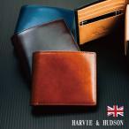 二つ折り財布 メンズ 財布 本革 ブランド イタリアキャピタルレザー HARVIE&HUDSON ハービーアンドハドソン 小銭入れ 牛革レザー 父の日