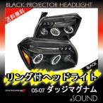 ダッジマグナム LEDイカリング付きプロジェクターヘッドライト カスタムパーツ