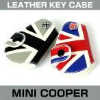 BMW MINI ミニクーパー レザーキーケース カスタムパーツ