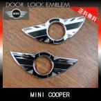 BMW MINI ミニクーパー ドアロックエンブレム ブラックジャック カスタムパーツ