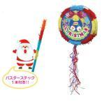 クリスマスピニャータ リース WG-6041 クリスマス装飾