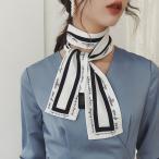 スカーフ 巻き方 首元 リボンスカーフ 春 ブランド レディース 大判 ロングスカーフ ネックスカーフ バッグスカーフ  オシャレ リボン  シルクのような肌ざわり