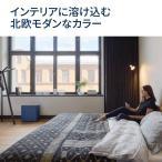 ショッピングブルー ブルーエア Blueair 空気清浄機 Sense+ Midnight Blue 青 20畳 花粉 PM2.5 ハウスダスト ほこり タバコ