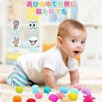 赤ちゃんおもちゃ ベビー用ボール 音の出るボール 知育玩具 16個 想像力を育つ知育玩具 新生児 おもちゃ ボール ソフト クリスマス 誕生