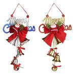 クリスマスベル クリスマス鈴 クリスマス飾り付けセット サンタクロース ベル クリスマスオーナメント クリスマスツリー 飾り クリスマス雰囲