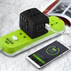 LONGET 海外旅行充電器 4USBポート付 海外交換アダプタ 変換プラグ コンセント 100-240V 電源変換プラグ USB充電器 世