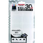 new3DS/new3DSLL/3DS/3DSLL/DS 用カードケース30+2枚 クリアホワイト ALG-N3D32W