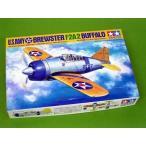 1/48 アメリカ海軍 ブルースター F2A-2 バッファロー
