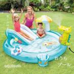 プール すべり台 滑り台 送料無料 ビニールプール ファミリープール 大型プール キッズプール 子ども用プール 家庭用プール すべり台付き 滑り台付き