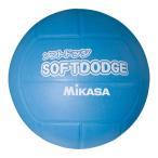 MIKASA(ミカサ) ソフトドッジボール LD-B ソフトドッジボール